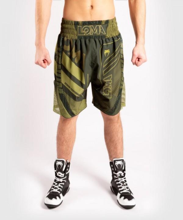 Venum Commando Boks Šorc Kh XXL
